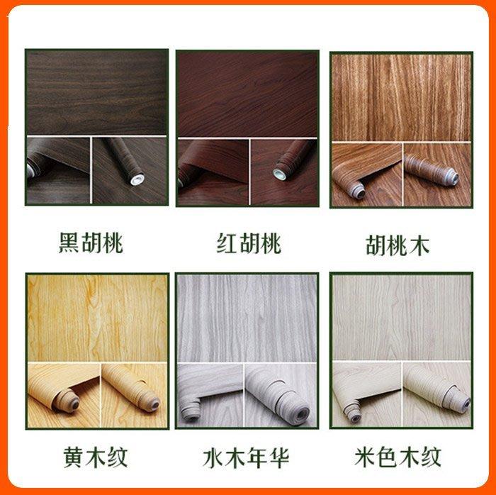 壁貼工場-可超取 壁貼 木紋壁貼 自黏壁紙 寬45cm*100cm 背膠牆紙 背膠壁紙 木紋