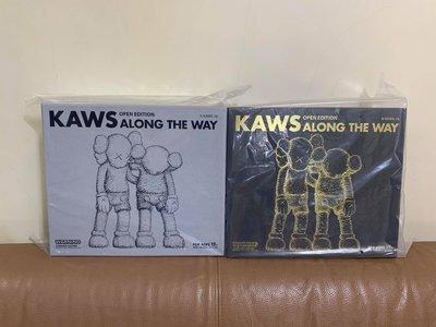 KAWS Along The Way 黑 & 灰