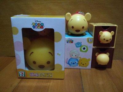 7-11winnie the pooh 小夜燈+環保袋+百變組合box