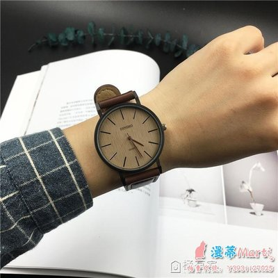 手錶男學生正韓簡約潮流手錶女時尚皮帶休閒情侶石英錶   全館免運