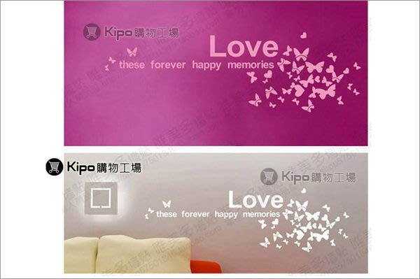 KIPO-蝴蝶與愛 LOVE 愛心蝴蝶 壁貼/牆貼/玻璃貼/瓷磚貼/傢俱貼 NCC013082A