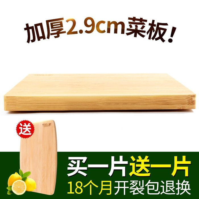 千夢貨鋪-人家廚房切菜板竹砧板家用長方形非實木刀板粘板案板長方形#搟面杖#菜板#長筷子#實木#打蛋器