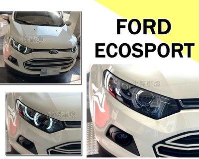 小傑車燈精品--全新 福特 FORD ECOSPORT 2013 2014 15 16 年 導光 魚眼 大燈