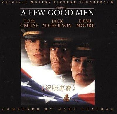 《絕版專賣》軍官與魔鬼 / A Few Good Men 電影原聲帶 Marc Shaiman (無IFPI)