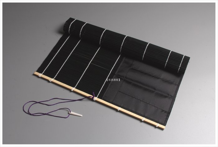 【禾洛書屋】書畫毛筆捲簾(大34*36cm)〈內縫製布面筆套〉毛筆收納攜帶/筆袋/筆簾