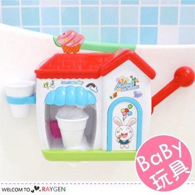 HH婦幼館 紅房屋造型泡泡冰淇淋機洗澡玩具【1B020M709】