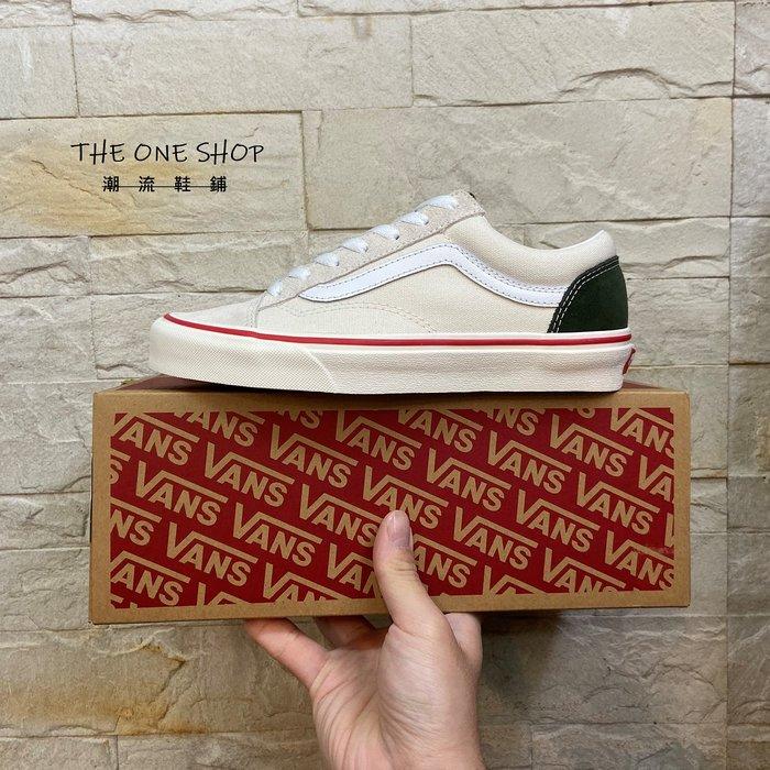 VANS Style 36 Old Skool 米色 米白色 白色 綠色 紅邊 麂皮 帆布鞋 VN0A5FBM2TZ