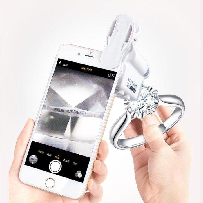【免運 優惠】放大鏡德國工藝迷你150倍高倍手機放大鏡帶燈手持顯微鏡便攜式高清 風行購物街