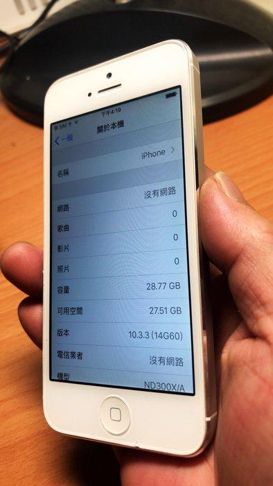 ☆手機寶藏點☆  iPhone 5 32G IA012 所有功能正常 歡迎貨到付款