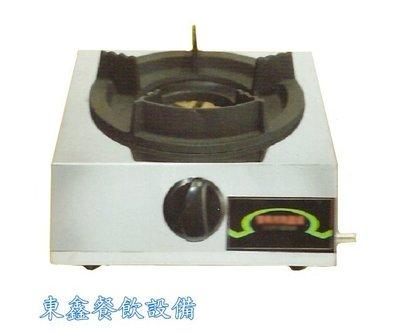 ~~東鑫餐飲設備~~全新  1口銅爐頭中壓爐 / 海產爐 / 簡便式快速爐 / 1口海產快速爐