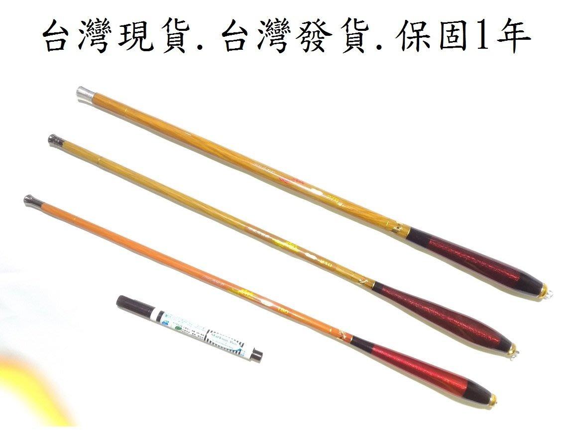 12尺 碳素 超短竿 手竿 海釣竿 溪釣竿 釣蝦竿 卡夢竿