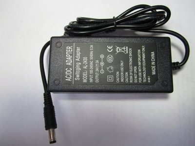電子式DC 整流變壓器24V 3A 72W 帶燈 帶磁環 開關式電源供應器