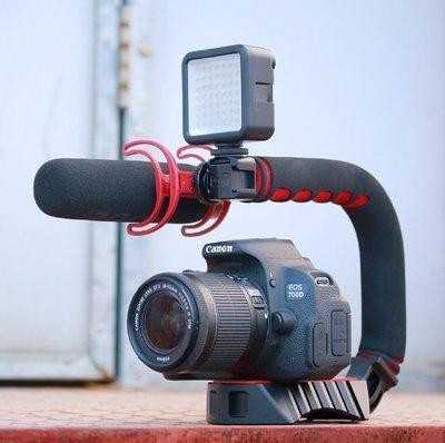 板橋富豪相機Ulanzi U-Grip PRO U型馬鞍DV手提支架 手機直播單反錄像電影通用