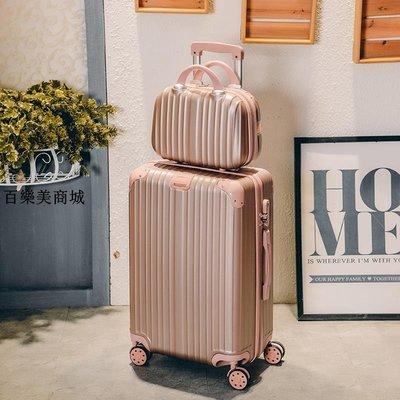 精選 20密碼箱子母旅行李箱男拉桿箱女可愛潮韓版22大容量24寸26萬向輪