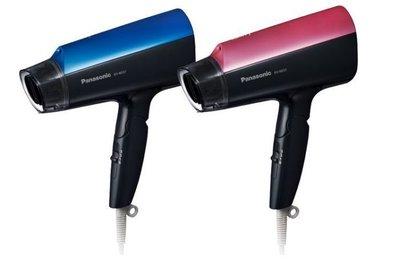 國際牌Panasonic 負離子吹風機 EH-NE57-P 粉/  EH-NE5-A藍 兩色 限量五隻 全新公司貨 台北市