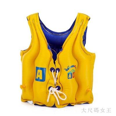 救生衣 兒童充氣背心游泳衣中小童沖浪板打水趴板救生衣充氣馬甲浮力泳圈 ZJ1214