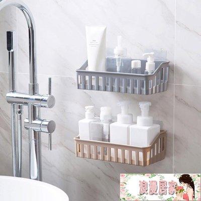 居家家免打孔浴室置物架衛生間用品廁所塑膠壁掛架子收納架洗漱架 【浪漫居家】