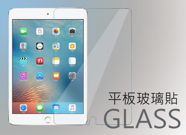 保護貼 ipad 2 3 4 mini air 2 PRO 10.5吋 2018 11吋 12.9吋 玻璃貼