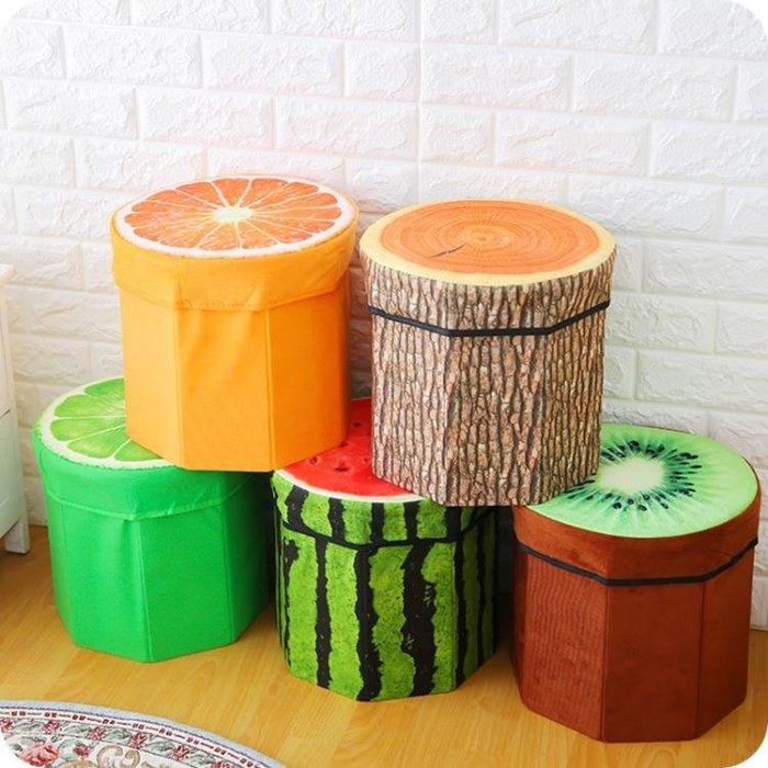 繽紛屋絨布水果凳儲物凳創意收納凳玩具收納箱小凳子換鞋凳儲物箱WY