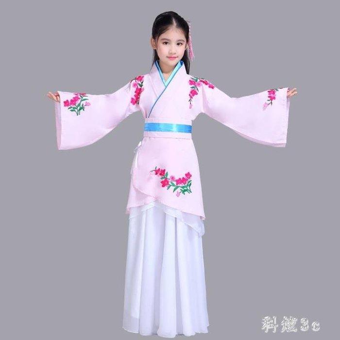 中大尺碼 兒童古裝仙女裙裝唐裝漢服女童古箏演出服中國風表演服裝 js17413