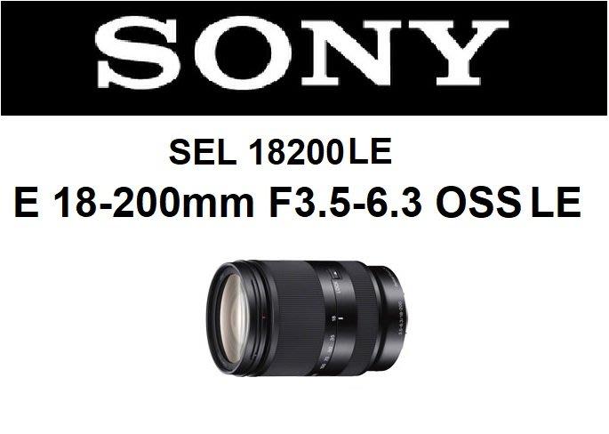 (名揚數位) SONY E 18-200mm F3.5-6.3 OSS LE 平行輸入 保固一年 SEL18200LE