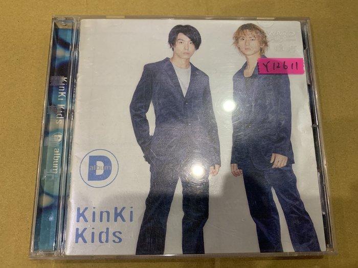 *還有唱片行*KIN KI KIDS / D 二手 Y12611 (刮.49起拍)