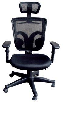 【南洋風休閒傢俱】辦公家具系列-有手辦公椅 辦公書桌椅 (金631-5)