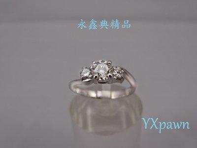 永鑫典精品 0.70ct克拉 求婚 婚戒 鑽戒 鑽石戒指 女用鑽戒 免費代改戒圍 特價中