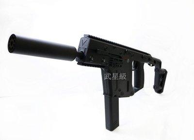 台南 武星級 KRYTAC KRISS 電動槍 滅音管版(BB槍KWAKSC步槍衝鋒槍M4M16AR18AKMP5