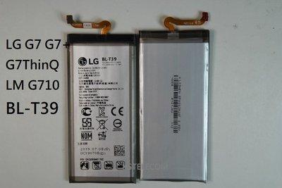 LG G7電池 G7+ G7ThinQ 電池 LM G710原裝電池BL-T39