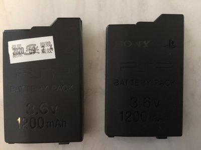 PSP-S110電池 適用 SONY PSP2000 PSP2001 PSP3000