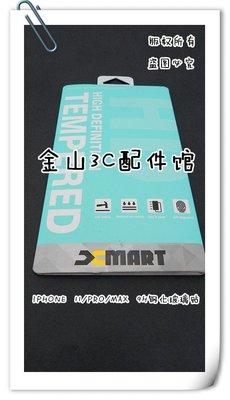 金山3C配件館 IPHONE 11/11 PRO/11 PRO MAX 9H鋼化玻璃貼/鋼化貼/鋼貼/玻璃膜(不是滿版)