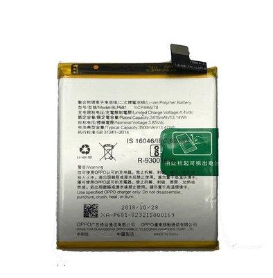 【萬年維修】OPPO-R17(3500) 全新電池 維修完工價1200元 挑戰最低價!!!