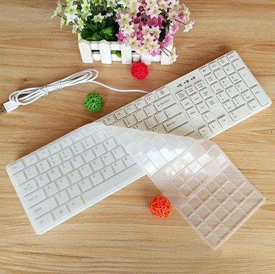 巧克力靜音款鍵盤 白色USB有線帶原裝保護膜超薄超輕電腦鍵盤WD