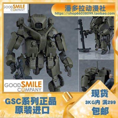 V GSC MODEROID拼裝模型 1/35 Outcast Brigade EXOFRAME