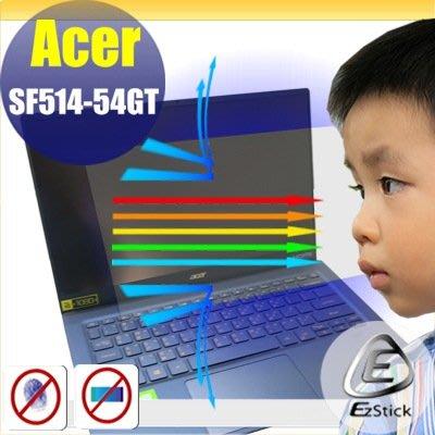 ® Ezstick ACER SF514-54 GT 防藍光螢幕貼 抗藍光 (可選鏡面或霧面)