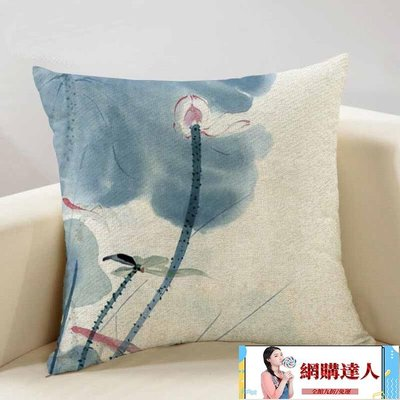 新中式水墨畫荷花棉麻抱枕亞麻中國風紅木沙發靠墊客廳靠枕套含芯第【網購達人】