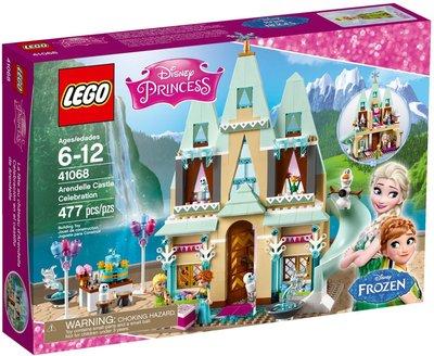LEGO 樂高 Disney Princess 迪士尼公主:41068 艾倫戴爾城堡慶典 (冰雪奇緣)
