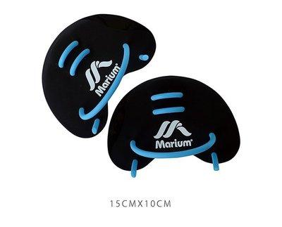 便宜運動器材Marium MAR-7701 小小划手板 人體工學設計 游泳訓練