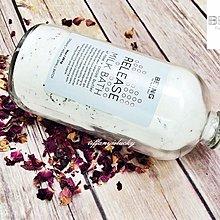 來自美國 BEING【釋放.有機玫瑰花瓣泡澡奶浴 Release Milk Bath】復古環保玻璃瓶裝 454g!