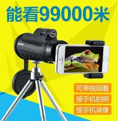洞察秋毫單筒望遠鏡高倍高清夜視非人體透視特種兵演唱會手機拍照