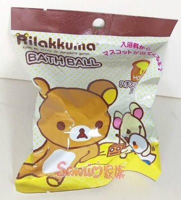 ~東京家族~ 三麗鷗 RILAKKUMA 拉拉熊 懶懶熊 泡澡 沐浴球 入浴球 小公仔 5款 出貨