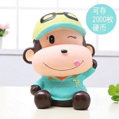 不怕摔創意可愛超大號猴子存錢罐卡通儲蓄罐兒童存錢罐生日禮物