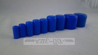[加菲國際] 矽膠水管塞 水塞 矽膠管 SIZE4.6.8.10.12.16.19.30.32mm