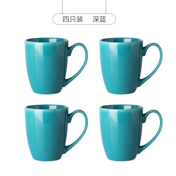 奇奇店-韓式創意陶瓷杯子可愛糖果色馬克杯個性咖啡杯簡約純色水杯套裝#簡約 #輕奢 #格調