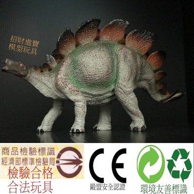 大劍龍 恐龍玩具 侏儸紀世界 公園 恐龍模型 收藏 仿真 動物 小孩禮物 另售 暴龍 三角龍 腕龍 棘龍 鐮刀龍 雷龍