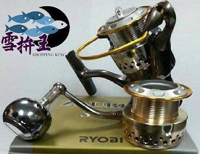 ✦✧雪拚王釣具✦✧ 日本 RYOBI NEW ZAUBER (1000型) 8培林 紡車捲線器*雙線杯 免運特惠中!