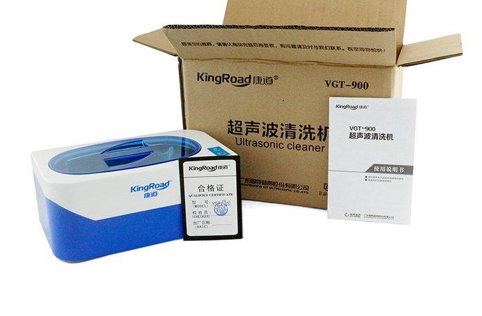 全配 全台最便宜 超音波清洗機 VGT-900 超音波 眼鏡清洗機 飾品清洗 奶嘴清洗 眼鏡行 珠寶清洗 洗眼鏡機