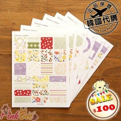 PinkBee☆【韓國代購】E2 Flowery Sticker花開綻放日記裝飾貼紙(6入)《860533》*現貨