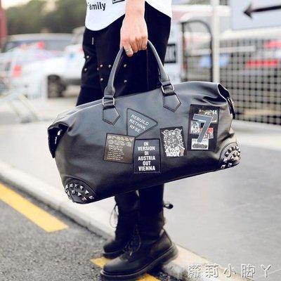 旅行袋潮皮質休閒大容量健身包韓版時尚鉚釘手提包時尚戶外旅行斜跨包